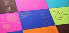 印刷业对颜色测量仪器的使用要求