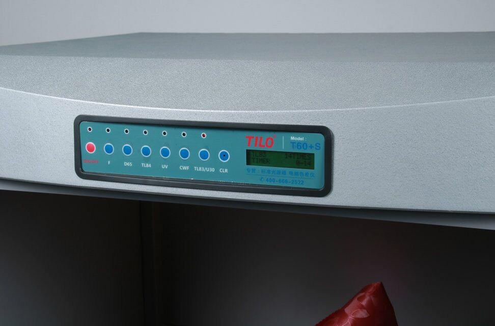 标准光源对色灯箱 t60+