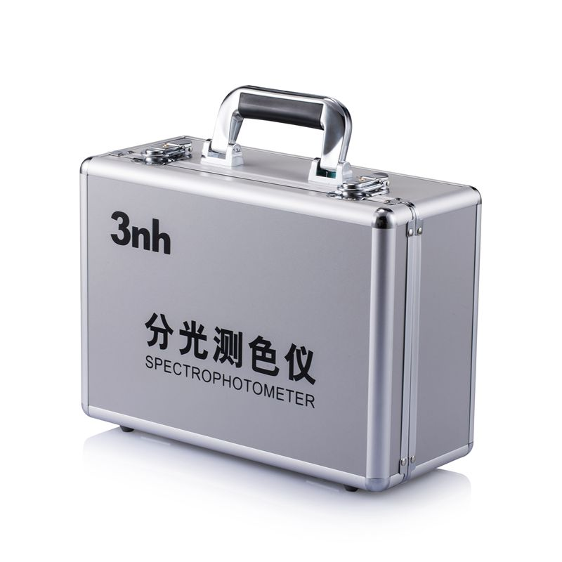 YS3010 spectrophotometer hard case