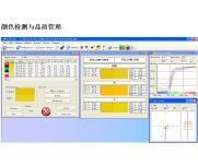 Matchcolor TM   电脑测配色软件